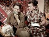 Мария Миронова и Вера Орлова  Об изменах мужа (Драгоценный подарок)