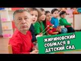 Дима Бикбаев. ХайпNews [01.02]