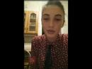 Алина Забродская в прямом эфире 19.11.2017. С Сашей поссорились..Ситуация с Таней была подстроена