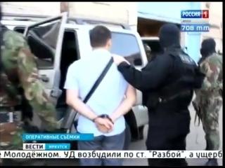 В Иркутске вынесли приговор членам ОПГ за нападения на банкоматы