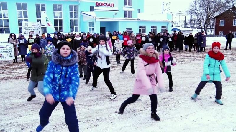 Флешмоб на Привокзальной площади