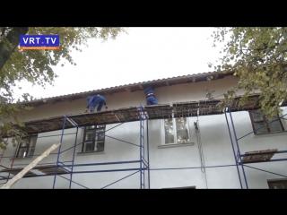 За капитальным ремонтом домов теперь можно следить в режиме он-лайн