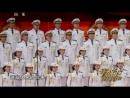 Священная война в исполнении хора Народно освободительной армии КитаяСвященн