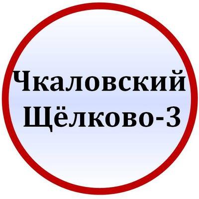 Проститутка лика в Ярославле