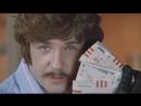 Иван Васильевич меняет профессию - храните деньги в сберегательной кассе
