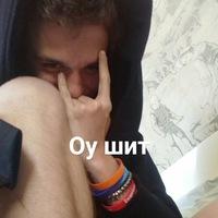 Александр Принцев