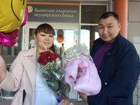Бусинка Чинчи, Владивосток - фото №4