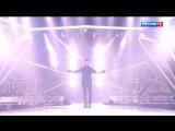 Песня года - 2017 Россия 2018.01.02 Сергей Лазарев - Так красиво