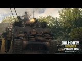 Call of Duty: WWII — трейлер закрытого бета-тестирования сетевой игры