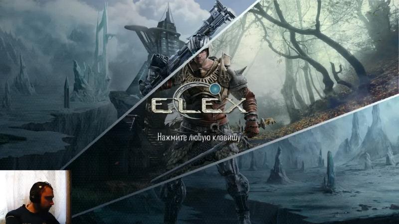 ELEX Часть 9 - уровень 16 бесконтрольное брожение