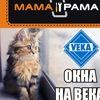Mama-Rama Mama-Rama