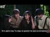 [RUS.SUB][23.09.17] Mischievous Detectives | EP 4