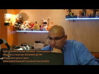 Антон Логвинов не может завести семью