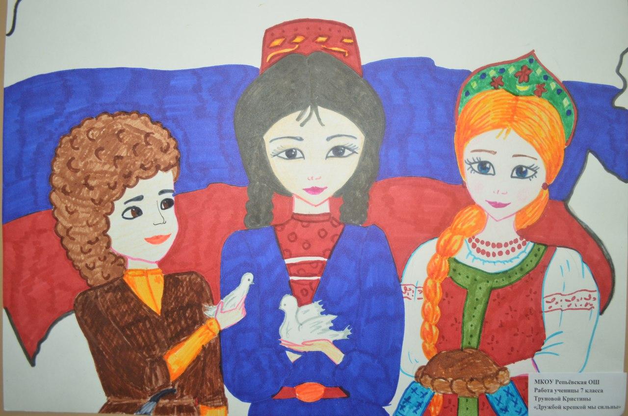 Открытки с днем народного единства и иконы казанской составила этот