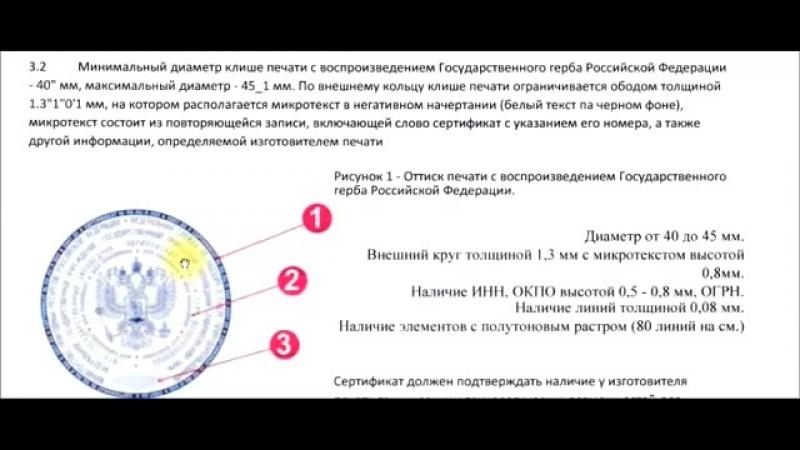 Суды РФ ставят фальшивые печати