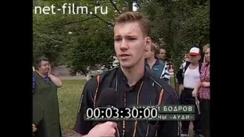 Дорожный патруль (06.08.1997)