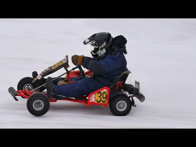 Ice Karting п.Кумены