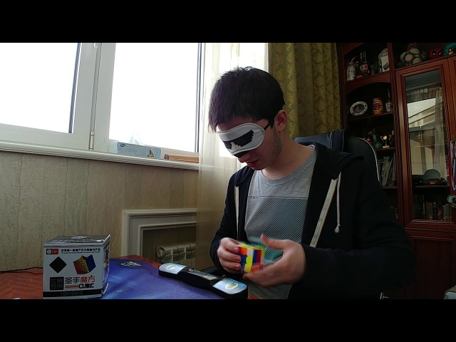Rubik's Cube Blindfolded 26 22