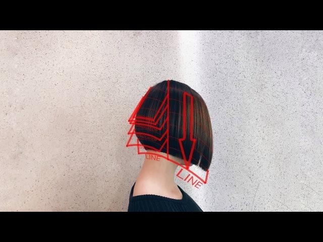 How to cut short asymmetric bob haircut