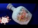 Декор бутылки. Кружевная роспись. Как сделать декупаж Учимся вместе