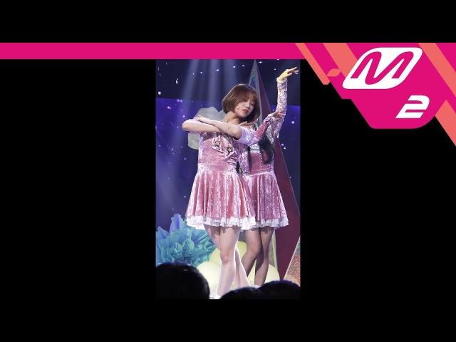 [MPD직캠] 오마이걸 미미 직캠 '비밀정원(Secret Garden)' (OH MY GIRL MIMI FanCam) | @MCOUNTDOWN_2018.1.11