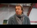 Юрий Сёмин: Побеждает тот, кто играет с душой