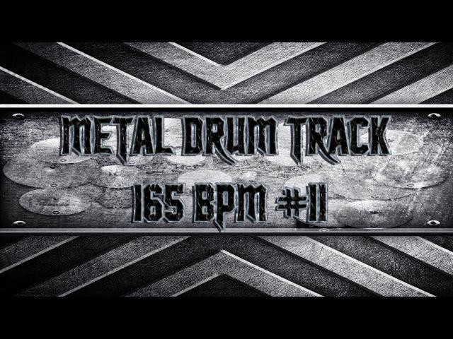 Kickass Metal Drum Track 165 BPM (HQ,HD)
