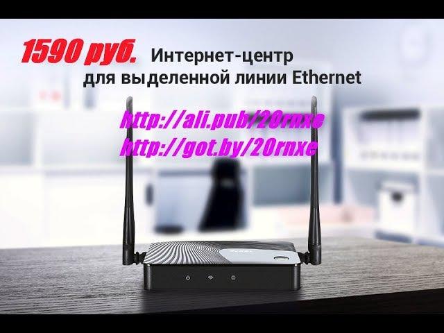 Маршрутизатор, Zyxel Keenetic Start II, 2017