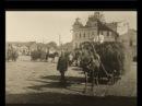 Город Ки́мры / Kimry: 1930s
