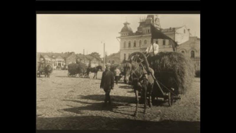 Город Ки́мры Kimry 1930s