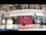 Калитова Настя снегурочка pole dance студия Дайкири Чебоксары