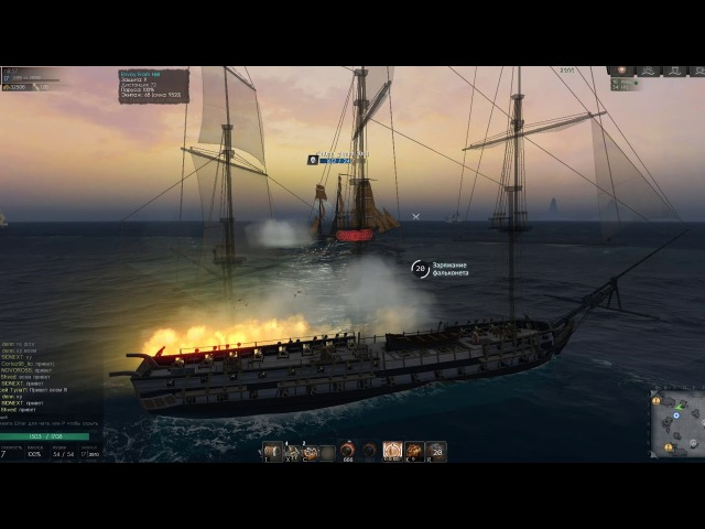 World Of Sea Battle