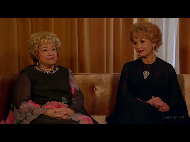 Вражда: Бетт и Джоан   Сезон: 1   Серия: 4   LostFilm