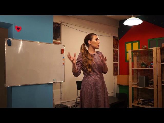 Анастасия Долганова - Лекция о слиянии