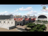 HISTORY IN 3D - ANCIENT ROME 320 AD - 3rd trailer Walking around Colosseum