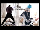 Sexy Girls PhotoSet Re:Zero Ram Rem Cosplay Anime
