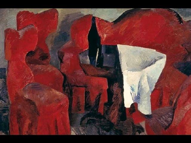 Неявный авангард. Авангардные тенденции в советском искусстве 1920 - 1930-х годов