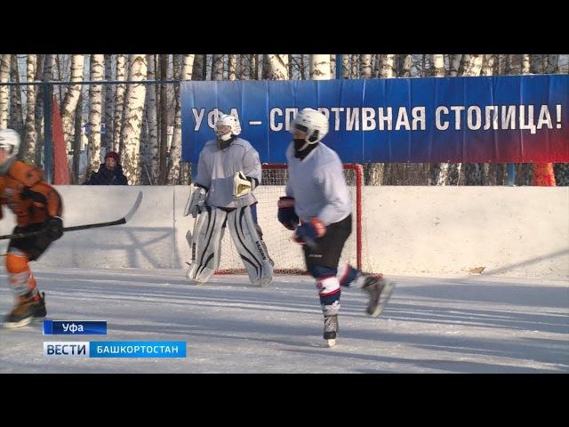 В Ленинском районе Уфы открылась новая хоккейная коробка