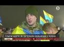 Сльози щастя: як зустрічали звільнених з полону українців
