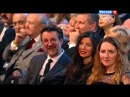 Церемония вручения награды Золотой Орёл за 2013 год. 29.01.2014