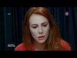 Любовь  Напрокат 9 серия русская озвучка
