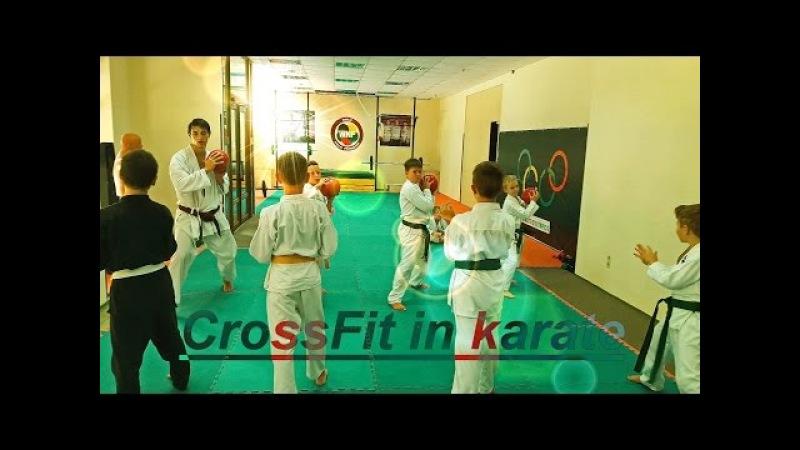 Кроссфит в каратэ CrossFit in karate Martial arts KARATE CLUB SKIF