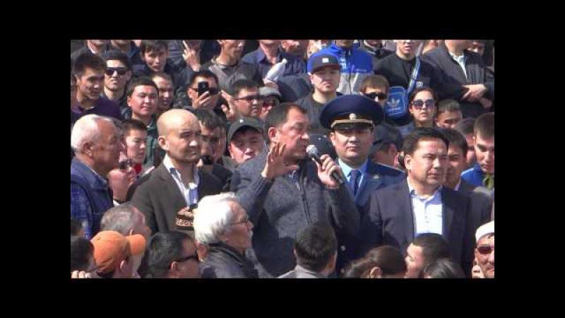Атырау Мирный митинг 24 04 2016
