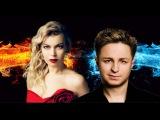 Лада Дэнс&amp Брендон Стоун -