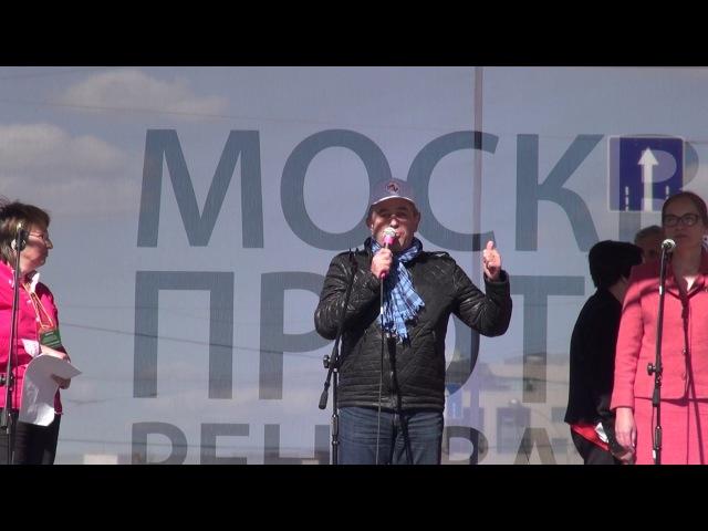 Николай Дижур (Форум местного самоуправления) на митинге против реновации