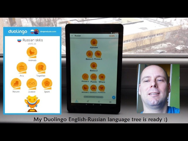 My Duolingo English-Russian language tree complete (new home video 2018)