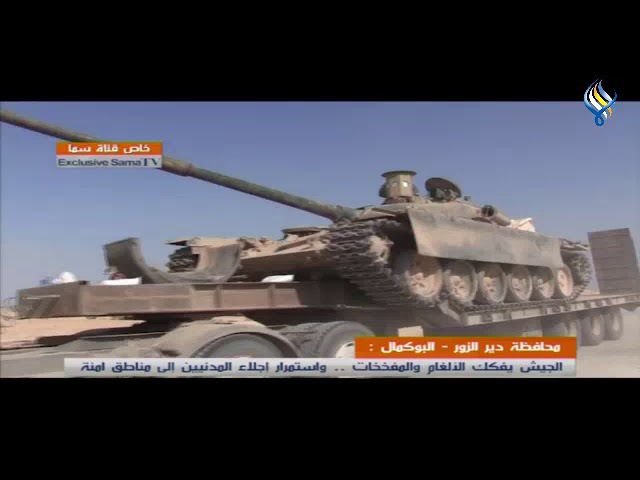Deir al-Zour Governorate - Albuqmal: Army dismantles mines, mines ...