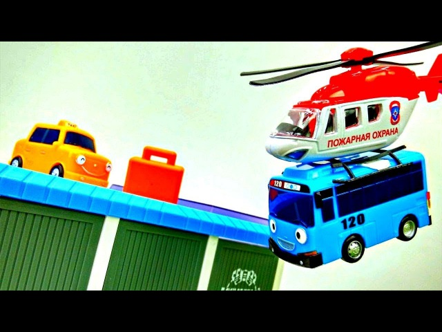 Tayo liefert ein Paket aus🚍 Tayo der Bus Spielzeug Helfer Autos🚌 Helper Cars auf Deutsch