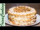 Торт НАПОЛЕОН с нежным кремом Крем-Брюле