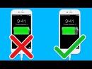 15 Ошибок Которые Сокращают Жизнь Вашего Телефона